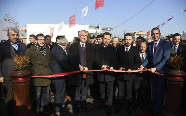 Adana'nın ilk geri dönüşüm parkı açıldı
