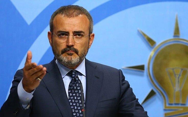 AKP'li Mahir Ünal: Yeşil küre uygulamasına teşekkür etmeliler, hakareti ve küfrü görünür kıldı