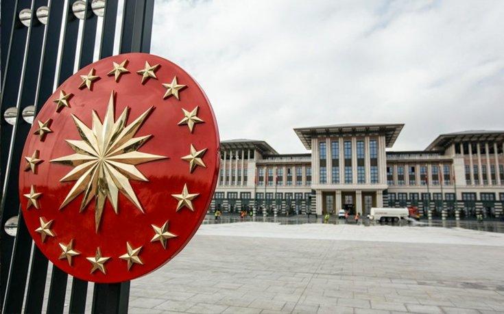 AKP'li belediyeden 'Başkanlık Sistemi' eleştirisi