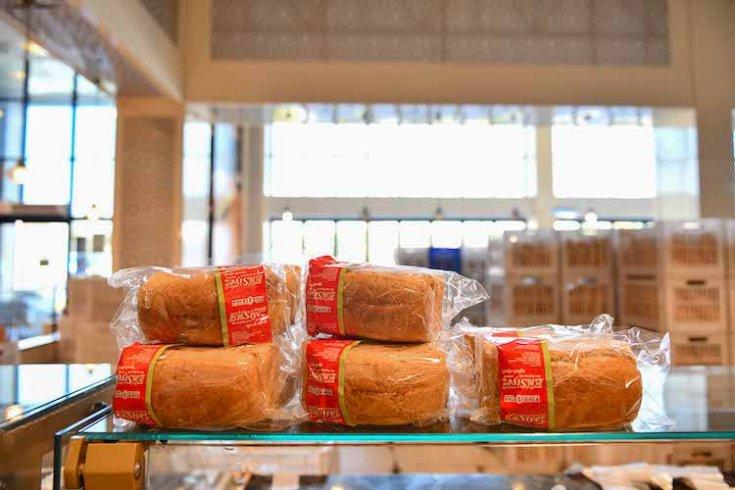 Ankara Büyükşehir Belediyesi'nin ürettiği Türkiye'nin siyez oranı en yüksek ilk ekmeği 'Ensiyez' raflarda