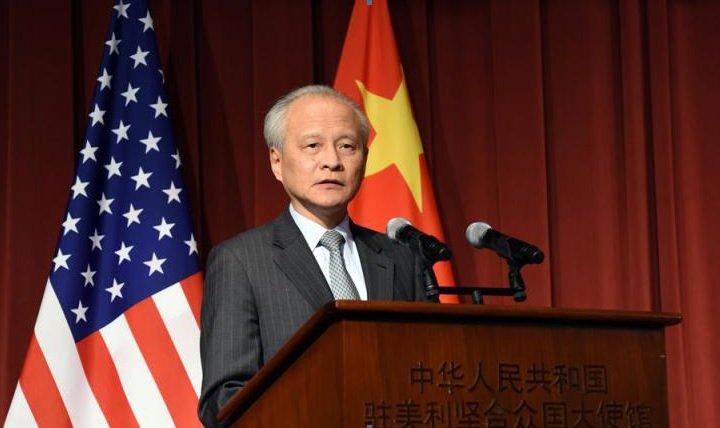 Çin'in ABD Büyükelçisi: Yabancı güçler, Hong Kong'da şiddet eylemlerini kışkırtıyor