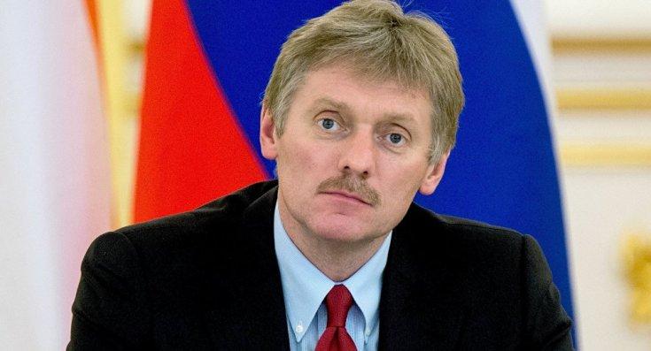 Kremlin: Ankara'nın Ayasofya açıklamaları bizi tatmin etti