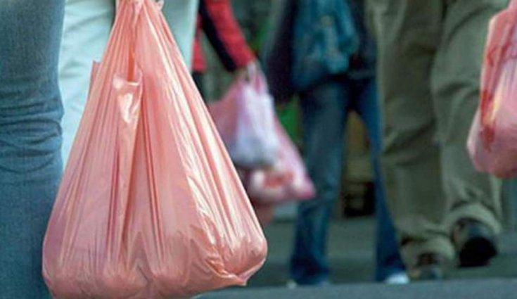 Market poşetine yüzde 22.58 oranında zam geldi: 30 kuruşa satılacak