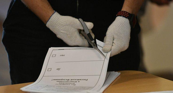 Rusya'da halkın yüzde 77.9'u anayasa değişikliğine 'Evet' dedi
