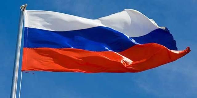 Rusya'dan Türkiye'ye çağrı: Teröristlere silah vermeyi durdurun