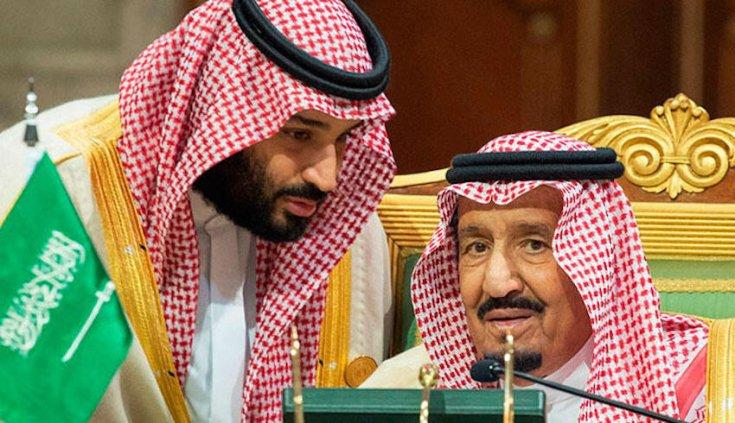 Suudi Arabistan'ın Türk mallarına ambargo kararı resmileşti