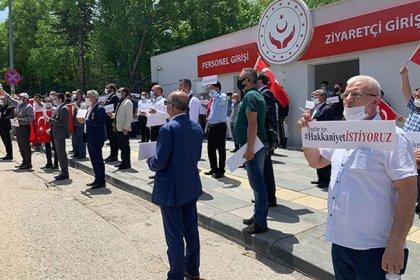 15 Temmuz gazilerinden bakanlık önünde eylem: Toplanan paralar dağıtılmadı