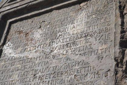 1800 yıllık yazıt deşifre edildi, Roma İmparatorluğu'ndaki rüşvet, yolsuzluk ve yalanlar ortaya çıktı