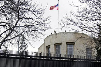 ABD Ankara Büyükelçiliği: Türkiye'nin yanındayız