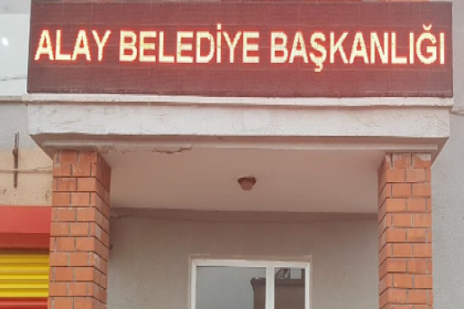 AKP'li belediyenin sitesine 'AKP üye kaydı' linki eklediler