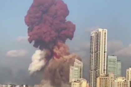 Beyrut'ta şiddetli patlama: 78 ölü 4 binden fazla yaralı var