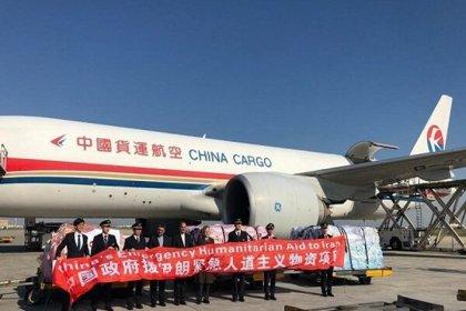 Çin, dünyaya 23 uçakla 406 ton sağlık malzemesi taşıdı