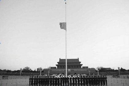 Çin, salgında hayatını kaybedenleri anmak için 'ulusal yas' ilan etti