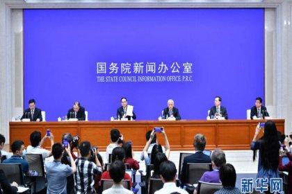 Çin'den Covid-19 ile mücadeleye dair beyaz kitap