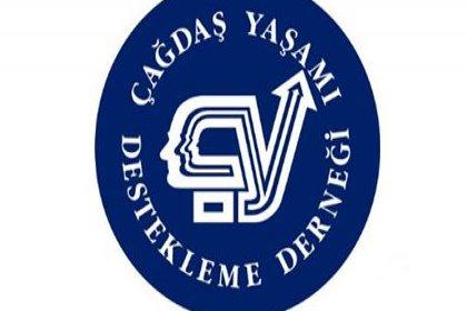 ÇYDD'den Seyfi Dursunoğlu için taziye mesajı