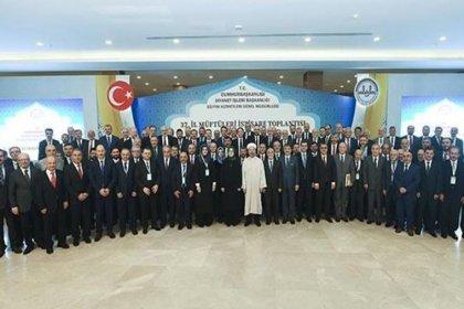 Diyanet'in toplantıları için Antalya'da 5 yıldızlı oteller tutuldu, devletin kasasından milyonlar çıktı