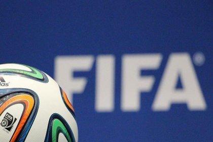 FIFA'dan üye federasyonlara maddi destek