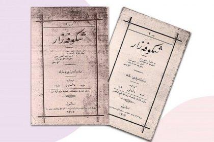 İlk kadın dergisi Şükûfezâr çevrimiçi erişime açıldı