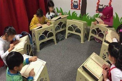 Okul öncesinde 'Değerler Eğitimi' adı altında dini eğitim gören çocuklar ölümden bahsediyor