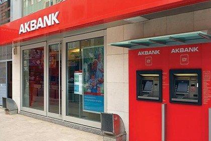Sigortacılık kanununu ihlal eden Akbank'a 94 milyon lira para cezası