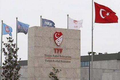 TFF Yönetim Kurulu, 2. Lig, 3. Lig ve Bölgesel Amatör Liglerin oynatılmamasına karar verdi