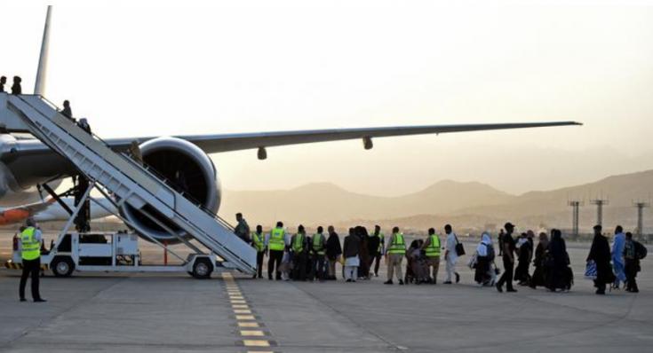 ABD'den Taliban'a övgü: İş birliğine açık ve profesyonel