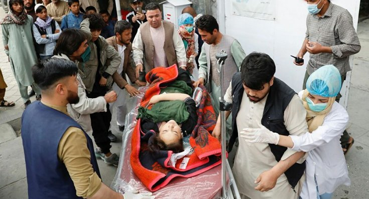Afganistan'da bombalı saldırı: Ölü sayısı 50'ye yükseldi