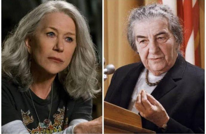 Helen Mirren, 'Golda' filminde İsrail'in ilk kadın başbakanı Golda Meir'ı canlandıracak