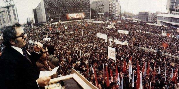 Kemal Türkler'in katledilişinin üzerinden 41 yıl geçti