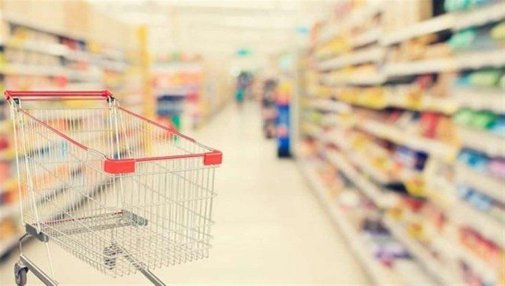 Kurban Bayramında marketler açık mı?
