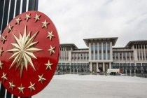 Cumhurbaşkanlığı Yatırım Ofisi ile Finans Ofisi Katar'da şube açtı