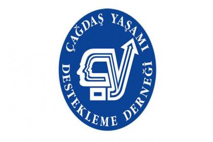 ÇYDD: 2021-2022 yeni dönem burs başvuru tarihleri belli oldu