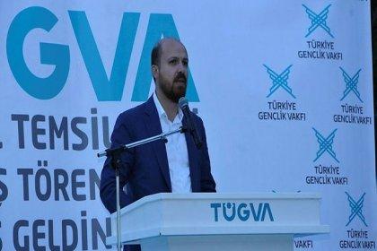 Milli Eğitim Bakanlığı'nın imkanları TÜGVA'ya seferber edilecek