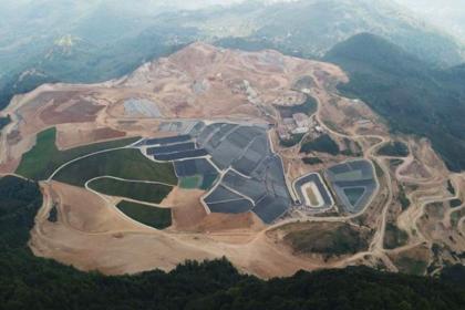 Ordu'nun doğal alanları madenciliğe açıldı