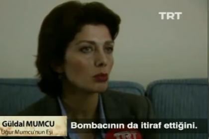 TRT'den ikinci 'Uğur Mumcu' skandalı: Güldal Mumcu yerine Nilüfer Kışlalı'nın görüntüsünü yayınladılar