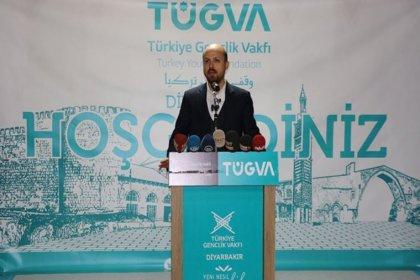 TÜGVA'ya ait olduğu iddia edilen 'torpil listesi' açıklandı