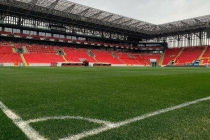 Ziraat Türkiye Kupası final maçına seyirci alınmayacak